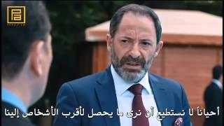 إعلان الحلقتين 67   68 الأخيرة وادي الذئاب مترجمة للعربية HD 1