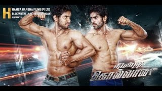 Nindru Kolvaan | Official Tamil Movie Trailer | Arjun Chandra
