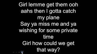 Wale That Way Lyrics