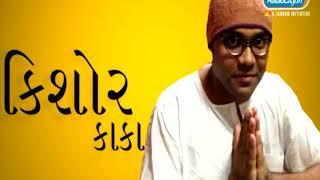 Radio City Joke Studio Week 113 With Kishore Kaka