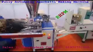 Fully Automatic Agarbatti Making Machine  Sales In Bangladesh Contact  01970701204