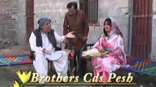 Pashto new Comedy Drama 2013  Khob Wenam Alama  by Ismail Shahid Funny Drama 20131]