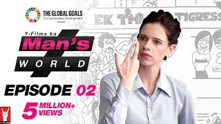 Man's World - Full Episode 02