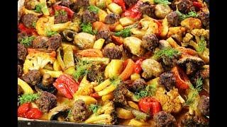 خضار بالكفته في الفرن بطريقة سهلة وسريعة والطعم روعة وجبة سهلة وسريعة للغداء و العشاء ( الحلقة 490 )