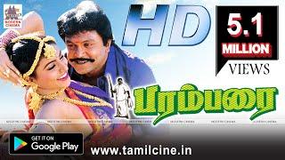 Parambarai Full Movie HD பரம்பரை பிரபு ரோஜா கவுண்டமணி நடித்த குடும்பசித்திரம்
