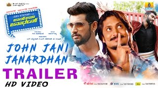 John Jani Janardhan Official HD Theatrical Trailer | December 9th 2016 Release