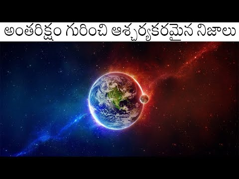 Interesting And Mind Blowing Facts About Space Space facts episode 2 Dark Telugu