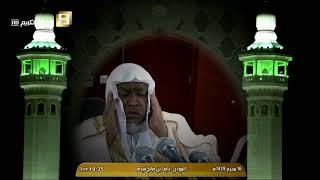 أذان العشاء للمؤذن الشيخ نايف بن صالح فيده اليوم الجمعة 16 محرم 1439 - من الحرم المكي