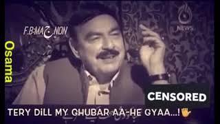 Ghair Ki Baaton Ka Aitbaar Aa Hi Gaya ! Rashid Shaikh ! Shairy Video