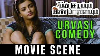 Meenkuzhambum Manpaanayum - Urvasi comedy scene | Prabhu | Kalidas Jayaram | Pooja Kumar