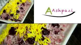 Albaloo polo (Sour Cherry, Albalu) Recipe