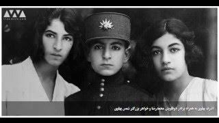 Ashraf Pahlavi, اشرف پهلوى « مسعود بهنود ـ عليرضا نورى زاده »؛