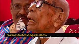 Chengannur by-poll