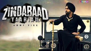 Top Punjabi Songs 2015 || Lokdhun Punjabi