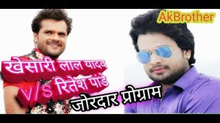 Khesari lal yadav and Ritesh Pandey Stage Show in Malad 2016
