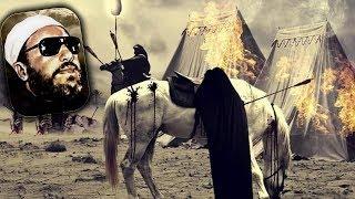 ماذا حدث لجسد الامام الحسين بعد استشهاده يوم عاشوراء - سيبكي قلبك بالدم مع الشيخ كشك
