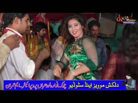 Xxx Mp4 New Stylish Mujra New Star Girl 2018 Ft Bilo Malik 3gp Sex