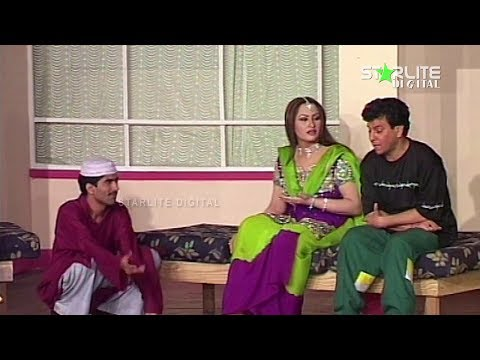 Welcome Meri Jaan 2 Nargis New Pakistani Stage Drama Full Comedy Funny Play