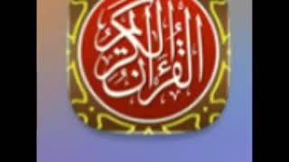15 Keunggulan Aplikasi My Quran