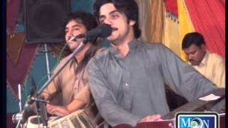 NEW SARAIKI SONGS 2014 MARA HOWAY YAR SINGER MUHAMMAD BASIT NAEEMI POST BY MOON STUDIO LAYA