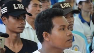វេទិកាខេត្តព្រះវិហារ ថ្ងៃទី១៣ ខែឧសភា ឆ្នាំ២០១៦  Part2| LDP Forum at Preah Vihear 13-May-2016 Part2