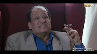 Episode 60 - Beet El Salayef Series | الحلقة  الستون 60 - مسلسل بيت السلايف