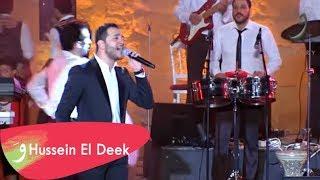 Hussein El Deek - Chou Hal Hala Kello [Carthage Festival 2017] / حسين الديك - شو هالحلا كلو