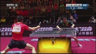 2017 WTTC (Ms-Final) 马龙 MA Long Vs FAN Zhendong 樊振东 [Full Match+Interviews/Chinese|HD1080p@60fps]