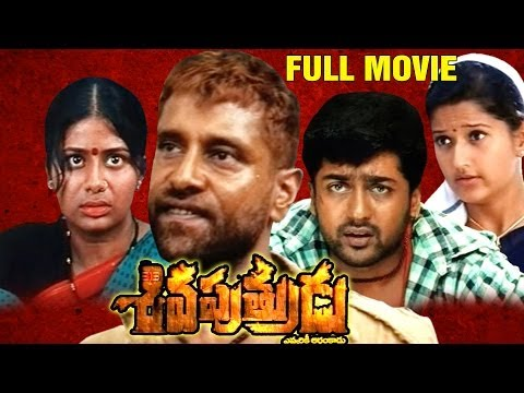 Official Youtube Full Length Telugu Movies - New List
