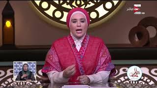قلوب عامرة ـ رؤية النبي صلى الله عليه وسلم في المنام