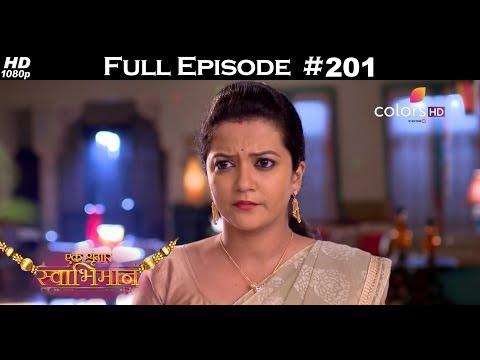 Ek Shringaar Swabhimaan - 25th September 2017 - एक श्रृंगार स्वाभिमान - Full Episode