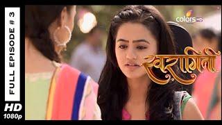 Swaragini - 4th March 2015 - स्वरागिनी - Full Episode (HD)