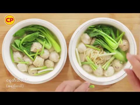 Xxx Mp4 CP COOKING SHOW EP 12 Meat Balls Soup And Noodle Soup 3gp Sex