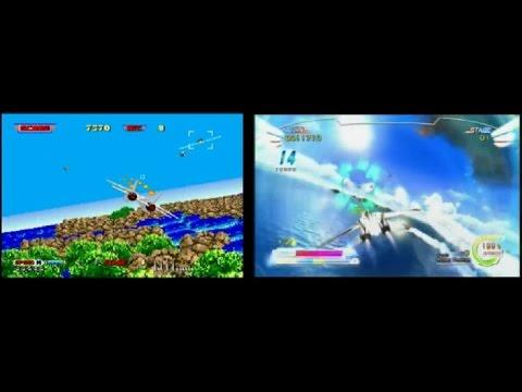 Afterburner II Vs Afterburner Climax Sega