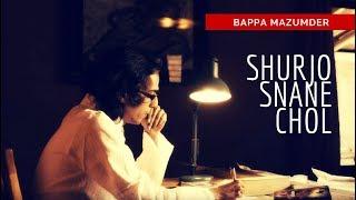 Shurjo Snane Chol by Bappa Mazumder