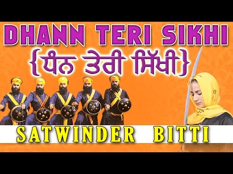 Xxx Mp4 Satwinder Bitti Dhann Teri Sikhi Dhan Teri Sikhi 3gp Sex