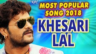 Khesari Lal Yadav (2018) का टॉप 10 सुपरहिट गाना - Superhit Bhojpuri Songs 2018 - VIDEO JUKEBOX
