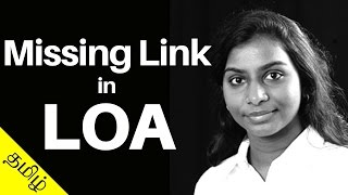 The Missing Link In Law Of Attraction (Tamil)
