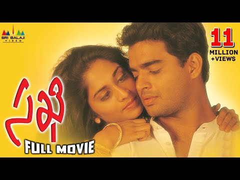 Sakhi Telugu Full Movie | Madhavan, Shalini | Sri Balaji Video