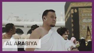 How Saudi Arabia plans to transform Hajj by 2029
