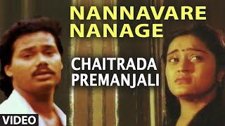 Nannavare Nanage Video Song II Chaitrada Premanjali II S.P. Balasubrahmanyam, Manjula Gururaj