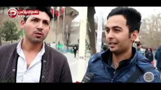 دخترهای ایرانی از شرط های عجیب شان برای ازدواج گفتند/پاسخ های جذاب دختروپسرهای مجرد به یک سوال داغ