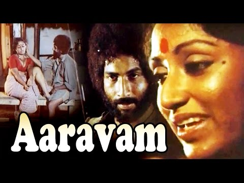 Aaravam Malayalam Full Movie | Desi Hot Romance | Nedumudi Venu, Bahadur | Latest Upload 2016