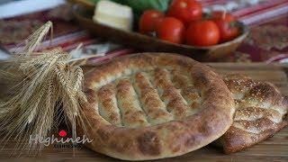 Armenian Bread Matnakash - Armenian Cuisine - Heghineh Cooking Show