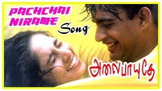Alaipayuthe Scenes | Pachai Nirame Song | Madhavan invites Shalini home | AR Rahman