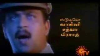 Tamil Movie Song - Jai Hindh from the movie