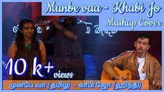 Munbe vaa (Tamil) - Khabi Jo (Hindi) Mashup   SAITM Talent show 15
