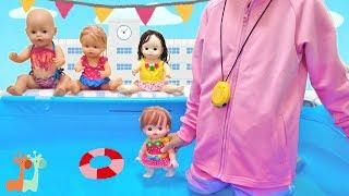 メルちゃん 学校 プールの授業 先生ごっこ / Swim Class , Mell-chan Doll , Baby Born , Nenuco