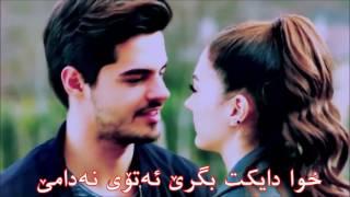Goran Ayar -  Naze Naze 2016 Xoshtrin Gorani - Video