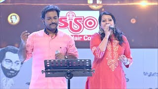 Nadanam Venulayam I Najeem Arshad  & Sangeetha - Ente manasiloru naanam I Mazhavil Manorama